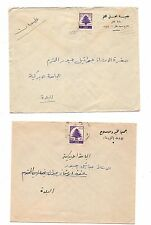 Lebanon Liban - POSTALLY USED NGO COVERS - SOLO CEDER STAMPS  - LOT ( LEB 080)