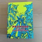 PROMARE HYPER FIRE STORY BOARD BOOK Hiroyuki Imaishi Art Book
