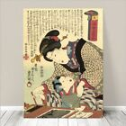 "Beautiful Japanese GEISHA Art ~ CANVAS PRINT 8x12"" Kuniyoshi Mother & Boy"