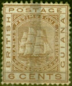 British Guiana 1878 Provisional (1c) on 6c Brown SG142 Good Unused