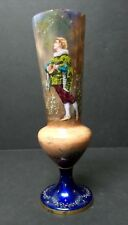 "STUNNING 19th C. FRENCH LIMOGES ENAMEL ON BRONZE 7"" PORTRAIT VASE, SIGNED"