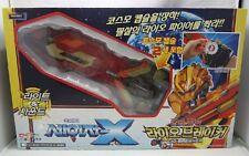 Konami Chousei Kantai Sazer-X Gransazers : Lio-Breaker (Big Size Weapon Set)