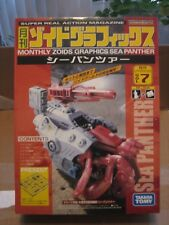 Zoids Graphics Vol 7 Sea Panther Mint in Box