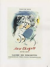 """1989 VINTAGE """"CHAGALL OEUVRE GRAVE' GRAPHIC MOURLOT MINI POSTER COLOR Lithograph"""