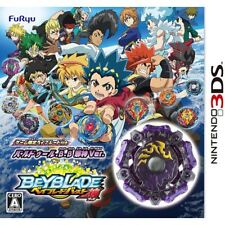 NINTENDO 3DS   Beyblade God  JAPANESE VERSION For JAPANESE SYSTEM ONLY !!