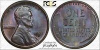 1931-S 1C PCGS MS64BN Beautifully toned Lincoln RicksCafeAmerican.com