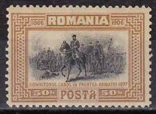 Roumanie YT 179 Mi 194 Année 1906 (MNH **)