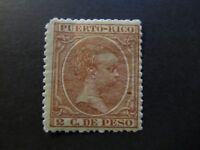 1890/97 - PORTO RICO - KING ALFONSO XIII - SCOTT 102 A8 2C