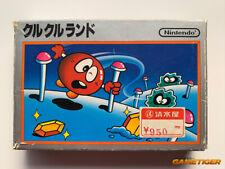 CLU CLU LAND Nintendo Famicom NES JAPAN