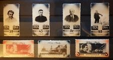 Russia (USSR) 1944 Full set MNHOG Unused 20 years without Lenin   R#003587