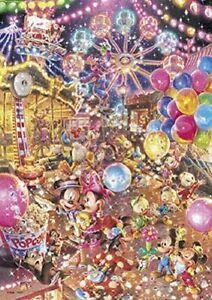 Mickey & Friends Jigsaw Puzzle World's Smallest 1000 Piece Twilight Park