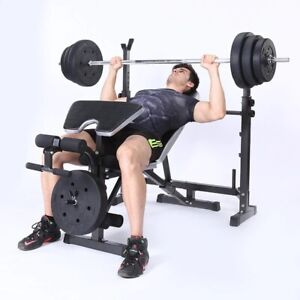 Multifunctional Dumbbell Training Fitness Weight Bench Press Squat Rack
