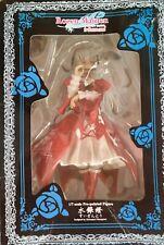 Rozen Maiden Traumend: Suigintou Figure//  Rare Red Version// Mint in Box