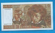 GERTBROLEN 10 FRANCS ( BERLIOZ  ) du 1-8-1974  M.81 Billet N° 0201108777