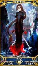 [JP] Fate Grand Order FGO??Yu Miaoyi (Consort Yu)?+160- 200SQ starter account