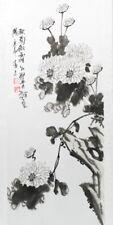 Rollbild Chrysantheme schwarz weiß mit Kalligraphie, Bildrolle Hängerolle China