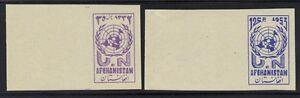 AFGHANISTAN 1953 U.N. SET IMPERF LARGE MGNS Sc. 415-6 NEVER HINGED