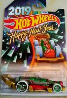 HOT WHEELS 2019 HAPPY NEW YEAR CARBONATOR *WALMART EXCLUSIVE*