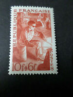 FRANCE 1949, timbre 826, METIERS, METALLURGISTE, neuf**, STEETWORKER, MNH STAMP