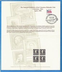 BEP souvenir card B 194 Colopex 1995 V/C cancel 1894 $1 Oliver Hazard Perry stps