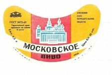 UZBEKISTAN,USSR - Moscow Moskva 0,5L beer label C1716 003