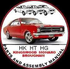 HOLDEN MONARO HK-HT-HG GTS BROUGHAM V8 RESTORATION, PARTS, REPAIR GUIDE CD