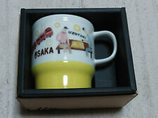Starbucks Japan Geography Series Osaka Mug 2016