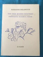 FRENCH RARE BOOK MARIANNE DELAMOTTE SIGNED GREEK ARTIST ALECOS FASSIANOS 1st