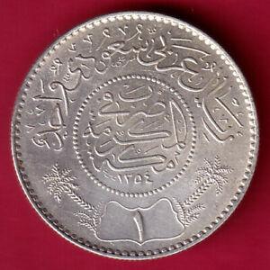 SAUDI ARABIA AH 1354 MECCA MINT ABDUL AZIZ ONE RIYAL RARE SILVER COIN  #KF26