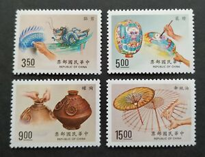 1993 Taiwan Traditional Chinese Art & Crafts 4v Stamps 台湾中国传统工艺邮票