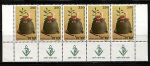 ISRAEL 1977, FIGHTING PIONEER YOUTH, Scott 649 STRIP OF 5 TABS, MNH