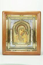 Mother of Jesus Christ Lady of Kazan Icon in Wood Frame Казанская Матер Киот
