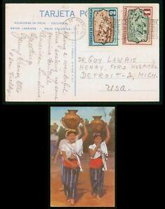 Mayfairstamps Guatemala to Detroit MI Woman Carrying Jugs Water Postcard wwr_010