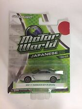 GREENLIGHT Motor World 2011 Nissan GTR GT-R (R-35) Japanese Edition - Series 16