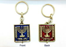 Menorah keychain Blue Red Jerusalem Temple Menora Key Ring Jewish Israel Judaica