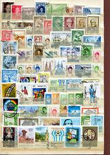 Briefmarken Perfekte Sammlung Argentinien Handgestempelt 343 Marken