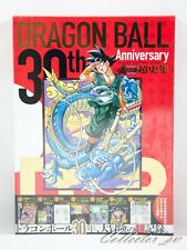 3 - 7 Days | Dragon Ball Akira Toriyama Super History Book + Case from JP