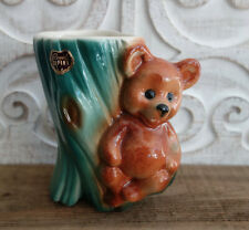 * WOW! VINTAGE ROYAL COPLEY BEAR PLANTER WITH ORIGINAL STICKER *