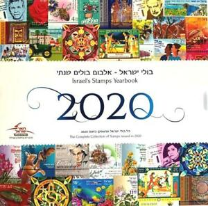 ISRAEL 2020 COMPLETE FULL YEAR ALBUM 32 STAMPS WITH TAB + 2 SOUVENIR SHEET MNH