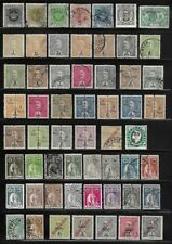 Collection of Old Stamps - Portuguese India . . . . . . . .  (2 pages)
