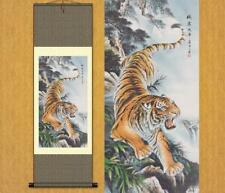 Chinese Silk Scroll Painting Tiger Gongbi Painting Home Decoration S159