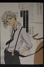 """JAPAN Bungo Stray Dogs Official Guide Book """"Civilization Record"""""""