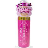 KIKUMASAMUNE Skin Care Essence Serum 150mL with Ceramide and Free Amino Acid
