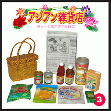 Rare! Re-ment Miniature Asia Grocery No.3 Asian Market Grocery