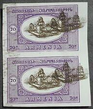 Armenia 1920 Chassepot Pictorials, 70R, DOBLE CENTER, pair, unused