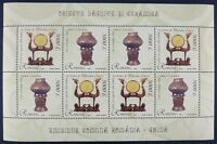 Rumänien Romania 2004 Kultur Gemeinschaftsausgabe China 5865-6 KB Postfrisch MNH