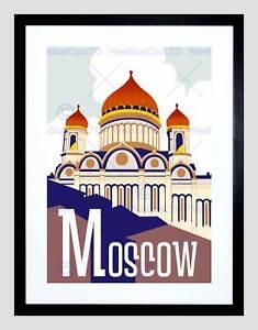 TRAVEL MOSCOW RUSSIA KREMLIN DOME ROOF SKY CLOUD COOL FRAMED ART PRINT B12X7973