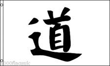Tao Chinese Symbol 5'x3' Flag !