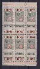 Mint Never Hinged/MNH Block Worldwide Stamps