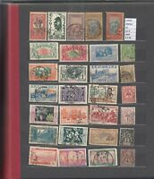 LOT STAMPS FRANCE COLONIES USED (L34565)